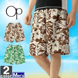 オーシャンパシフィック/Ocean Pacific メンズ トランクス 514417 1708 紳士 男性|outlet-grasshopper