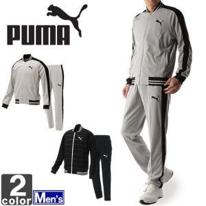 プーマ/PUMA  メンズ トレーニング 上下セット 514756 514757 1701 紳士 男性|outlet-grasshopper