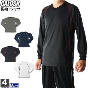 ガロッシュ/GALOSH メンズ 長袖 Tシャツ 5631 1611 紳士 男性 ポイント消化|outlet-grasshopper