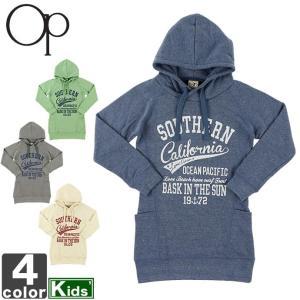 オーシャンパシフィック/Ocean Pacific キッズ ワンピース 564350 1708 ジュニア 子供 子ども|outlet-grasshopper