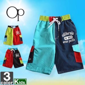 オーシャンパシフィック/Ocean Pacific キッズ トランクス 564401 1708 ジュニア 子供 子ども|outlet-grasshopper