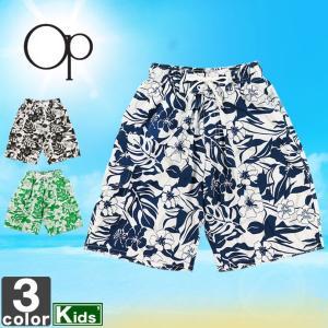 オーシャンパシフィック/Ocean Pacific ジュニア トランクス 564405 1708 キッズ 子供 子ども|outlet-grasshopper