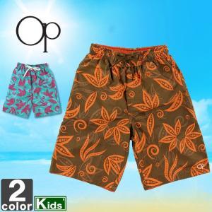 オーシャンパシフィック/Ocean Pacific キッズ トランクス 564420 1708 ジュニア 子供 子ども|outlet-grasshopper