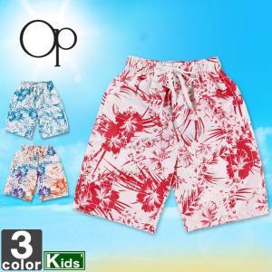 オーシャンパシフィック/Ocean Pacific ジュニア トランクス 564422 1708 キッズ 子供 子ども|outlet-grasshopper