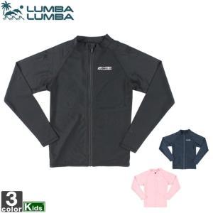 ルンバルンバ/LUMBA LUMBA キッズ フルジップ 長袖 ラッシュガード 5693 1605 ジュニア 子供 子ども|outlet-grasshopper