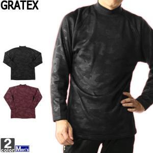 グラテックス/GRATEX メンズ 迷彩 エンボスプリント 裏フリース 長袖 ハイネック 5817 1711 紳士 男性|outlet-grasshopper