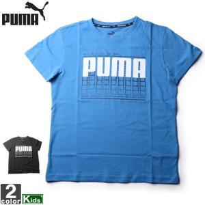 半袖Tシャツ プーマ PUMA ジュニア キッズ 582913 アクティブスポーツ グラフィック Tシャツ 2106 トップス シャツ ゆうパケット対応 outlet-grasshopper