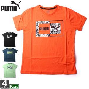 半袖Tシャツ プーマ PUMA ジュニア キッズ 582925 アルファ グラフィック Tシャツ 2106 トップス シャツ ゆうパケット対応 outlet-grasshopper
