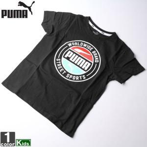 半袖Tシャツ プーマ PUMA ジュニア キッズ 583011 アルファ サマー Tシャツ 2106 トップス シャツ ゆうパケット対応 outlet-grasshopper