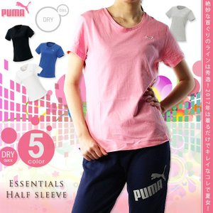 プーマ/PUMA  レディース エッセンシャル 半袖 Tシャツ 593205 1706 ウィメンズ 婦人|outlet-grasshopper