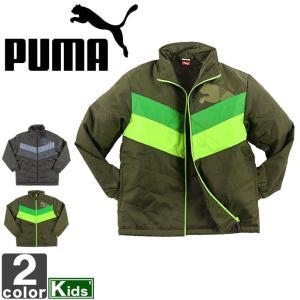 プーマ/PUMA キッズ 中綿ジャケット 827284 1711 ジュニア 子供 子ども|outlet-grasshopper