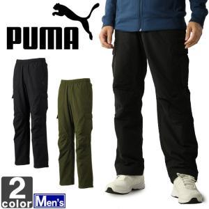 プーマ/PUMA メンズ ウーブンパンツ 835597 1711 紳士 男性|outlet-grasshopper
