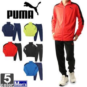 プーマ /PUMA  メンズ トレーニングスーツ 上下セット 851933 1803 紳士 男性|outlet-grasshopper
