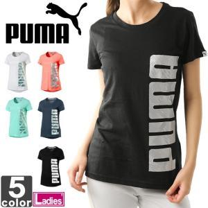 プーマ/PUMA  レディース サマー Tシャツ 852149 1805 半袖 綿 トップス|outlet-grasshopper