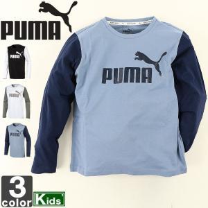 プーマ /PUMA  キッズ エッセンシャル NO.1 ロゴ 長袖 Tシャツ 852172 1803 キッズ 子ども 子供|outlet-grasshopper