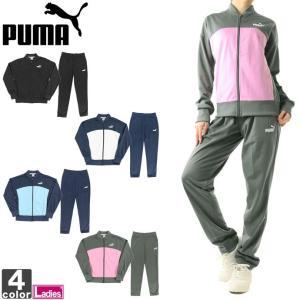 プーマ/PUMA  レディース トレーニングスーツ 上下セット 853944 1810 ジャージ セットアップ|outlet-grasshopper