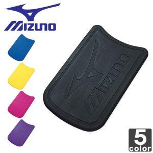 ミズノ/Mizuno スイムマスタービート 85ZB751 1501 メンズ レディース|outlet-grasshopper