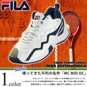 フィラ/FILA メンズ テニスシューズ MC MID OC 9YSHT011 1804 オムニ クレー|outlet-grasshopper