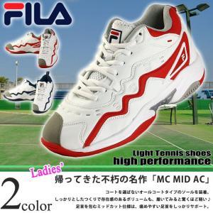 フィラ/FILA レディース テニスシューズ MC MID AC 9YSHT012 1804 オムニ クレー ハード|outlet-grasshopper