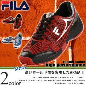 フィラ/FILA メンズ テニスシューズ アルマ 2 9YSHT017 1804 オムニ クレー|outlet-grasshopper