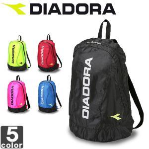 ディアドラ/DIADORA コンパクト リュック AB4605 1709 メンズ レディース|outlet-grasshopper