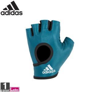 手袋 アディダス adidas レディース ADGB12623 エッセンシャル グローブ 2006 トレーニンググローブ|outlet-grasshopper