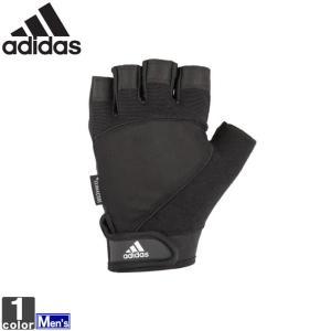 グローブ アディダス adidas メンズ ADGB13124 パフォーマンスグローブ M 2006 トレーニンググローブ|outlet-grasshopper