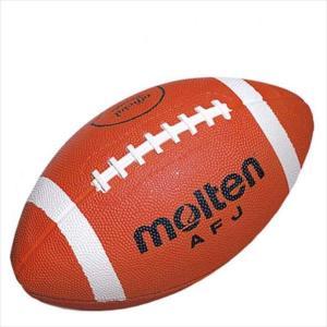 molten (モルテン) アメリカンフットボール(ジュニア) AFJ 1710|outlet-grasshopper