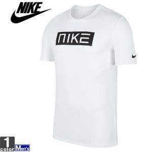 ナイキ/NIKE メンズ ドライフィット エリート レジェンド Tシャツ AO4106 1811 半袖 トップス|outlet-grasshopper
