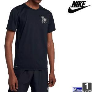 ナイキ/NIKE メンズ ドライフィット ピザ Tシャツ AO8539 1809 トップス シャツ|outlet-grasshopper