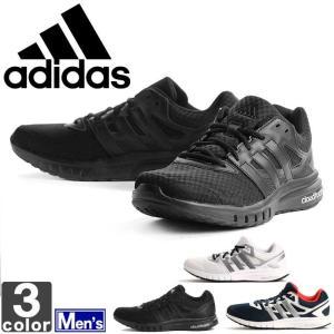 アディダス/adidas メンズ ギャラクシー 2 4E AQ2891 AQ2892 AQ2896 1704 紳士 男性|outlet-grasshopper