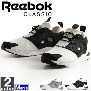 リーボック/Reebok  メンズ フューリー ライト テック AQ9015 AQ9016 1703|outlet-grasshopper