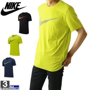 半袖Tシャツ ナイキ NIKE メンズ AR5969 ドライフィット DFCT 2YEAR SWO 半袖 Tシャツ 1907 トップス ゆうパケット対応