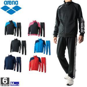 《送料無料》アリーナ/arena  メンズ ジャージ 上下セット ARN-6320 ARN-6321P 1609 男性 紳士|outlet-grasshopper