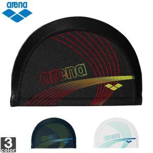 アリーナ/arena 2WAY シリコン キャップ ARN-8407 1901 プール 水泳帽 outlet-grasshopper