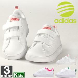 アディダス/adidas  キッズ バルクリーン 2 CMF INF AW4889 AW4890 BB9980 1803 ジュニア 子供 子ども スニーカー カジュアル|outlet-grasshopper