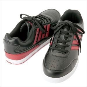 TULTEX (タルテックス) 4本ラインセーフティシューズ AZ-51627 010 1708 【メンズ】【レディース】 安全靴|outlet-grasshopper
