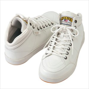 TULTEX (タルテックス) ミドルカットセーフティシューズ AZ-51633 001 1708 【メンズ】【レディース】 安全靴|outlet-grasshopper