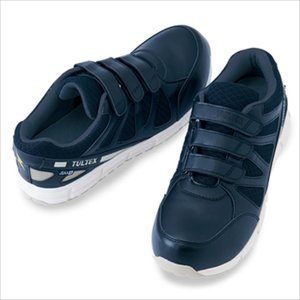 AITOZ (アイトス) 耐滑セーフティシューズ(マジック) Gripmax AZ-51642 008 1708 【メンズ】【レディース】 安全靴|outlet-grasshopper