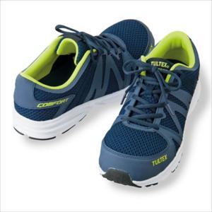 TULTEX (タルテックス) セーフティシューズ AZ-51649 008 1708 【メンズ】【レディース】 安全靴|outlet-grasshopper