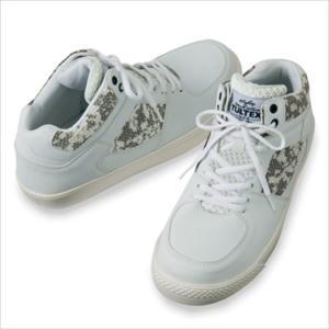 100円OFFクーポン配布中!TULTEX (タルテックス) セーフティシューズ(ミドルカット) AZ-51650 001 1708 【メンズ】【レディース】 安全靴|outlet-grasshopper