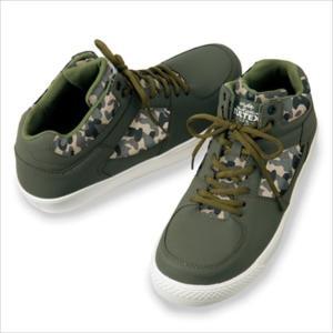 TULTEX (タルテックス) セーフティシューズ(ミドルカット) AZ-51650 025 1708 【メンズ】【レディース】 安全靴|outlet-grasshopper