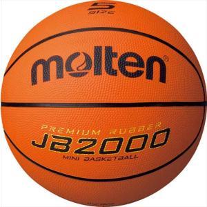 molten (モルテン) ミニバスケットボール5号球 JB2000 B5C2000 1710|outlet-grasshopper