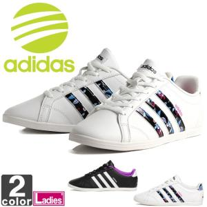アディダス/adidas  レディース コーネオ QT B74551 B74555 1701スニーカー シューズ,テニスコート|outlet-grasshopper