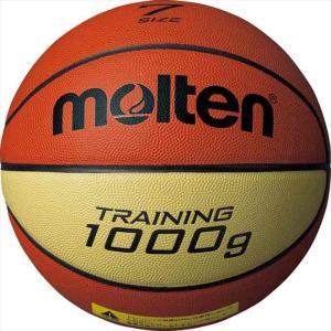 《送料無料》molten (モルテン) トレーニングボール7号球9100 B7C9100 1710|outlet-grasshopper