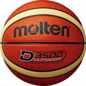 molten (モルテン) アウトドアバスケットボール7号球 ブラウン×クリーム B7D3500 1710|outlet-grasshopper