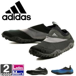 アディダス/adidas  メンズ レディース クライマクール クロベ BB1911 BB1912 1704 ウォーターシューズ スリッポン|outlet-grasshopper