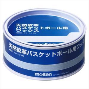 molten (モルテン) 天然皮革バスケットボール用ワックス BC0010 1710|outlet-grasshopper