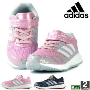 アディダス/adidas 2018年秋冬 ジュニア キッズ シューズ アディダス ファイト EL K カモ BD7166 BD7164 1809 ランニングシューズ outlet-grasshopper