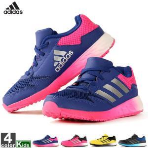 【在庫処分セール】アディダス/adidas  ジュニア キッズ シューズ アディダス ファイト RC K BD7176 BD7175 BD7177 BD7178 1809 ランニングシューズ|outlet-grasshopper